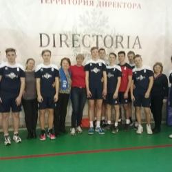 Волейбол_39