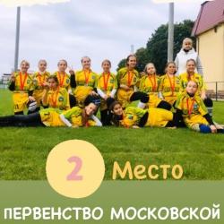 Софтбол_35