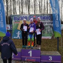Лыжные гонки_12