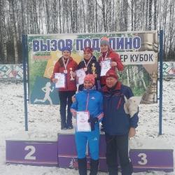 Лыжные гонки_20
