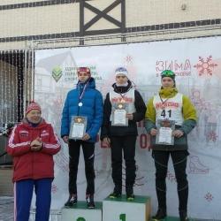 Лыжные гонки_29