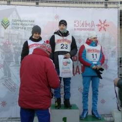 Лыжные гонки_31