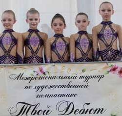 Художественная гимнастика_5